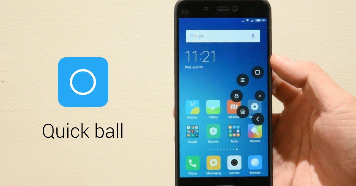 Quick ball Xiaomi что это такое и для чего нужен