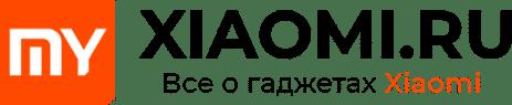Онлайн-журнал Xiaomi & MIUI: обзоры, обновления Mi, Redmi и POCO